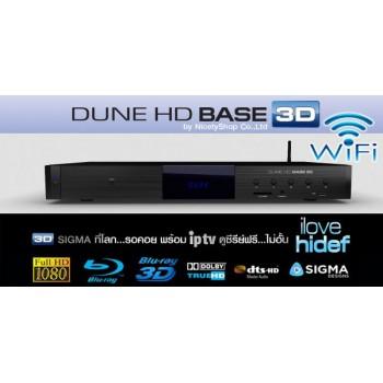 Dune HD Base 3D Media Player Network Media Player  - En İyisi !